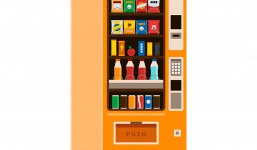 Les boissons issues de distributeur automatique